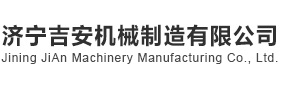 Jining Jian Machinery Manufacturing Co.,Ltd.